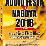 第35回オーディオ・フェスタ・イン・ナゴヤ2018
