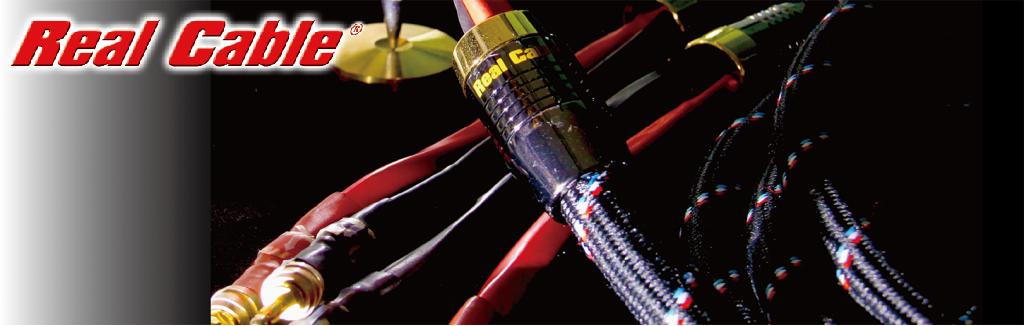 リアルケーブル スピーカー 電源 RCA ケーブル