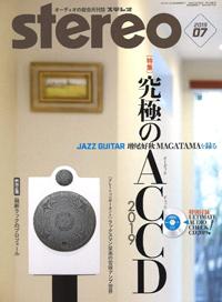 サウンドマジック ガラスオーディオラック 月刊Stereo