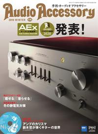 RealCable スピーカーケーブル SHAMBORD Ⅱ SP オーディオアクセサリー